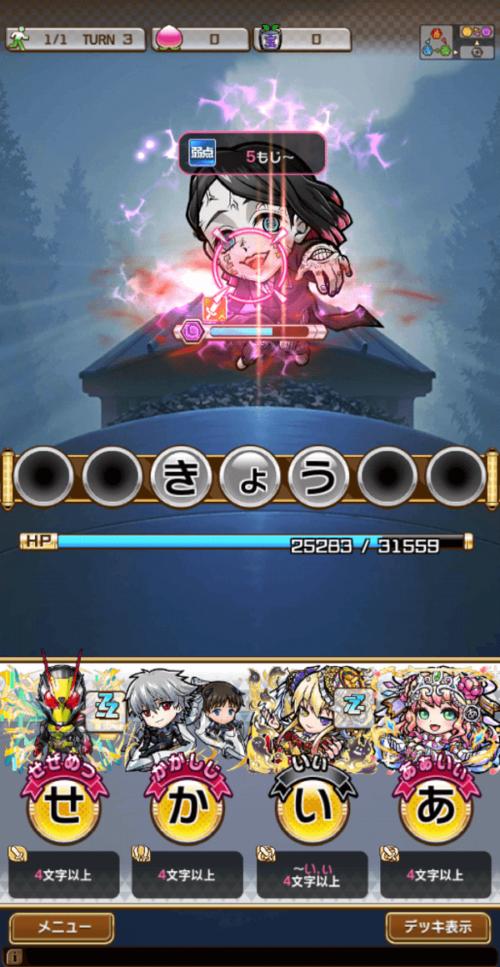 魘夢降臨wave2