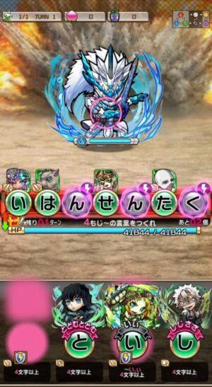 仮面ライダーブレイズwave1