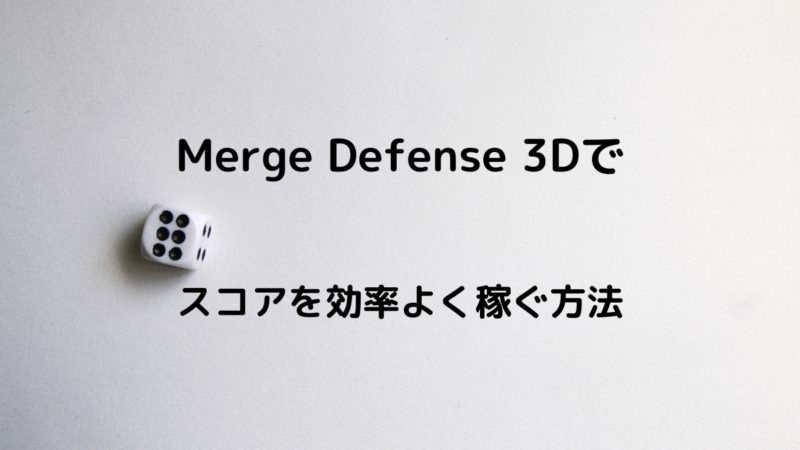 MD3Dロゴ